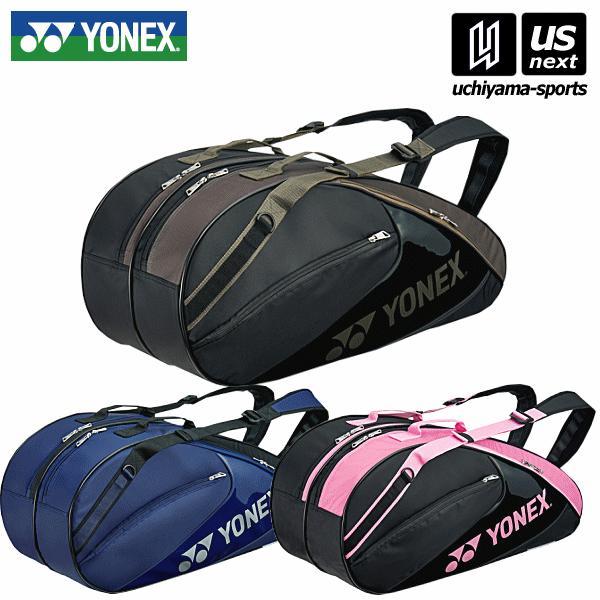 ヨネックス YONEX テニス ラケットバッグ6(リュック付 テニス6本用) BAG1732R ラケットケース 2018年春夏新色 (メール便不可) [物流]