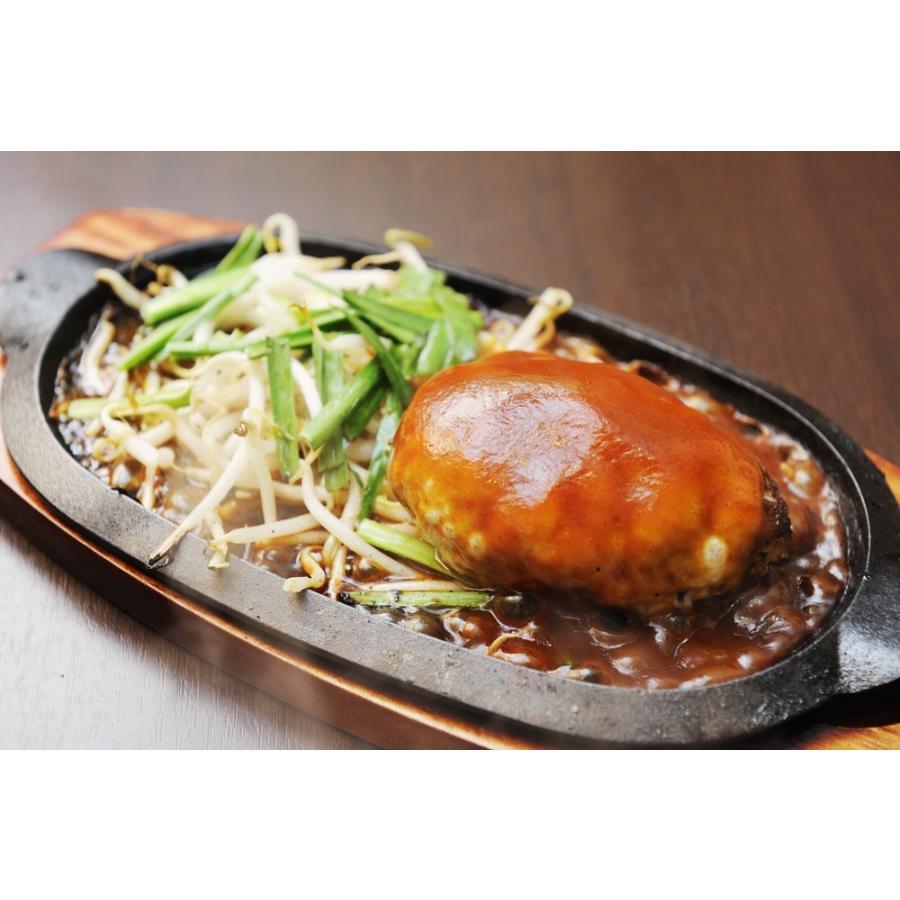 うどん屋さんのハンバーグ1個セット|udon-akane
