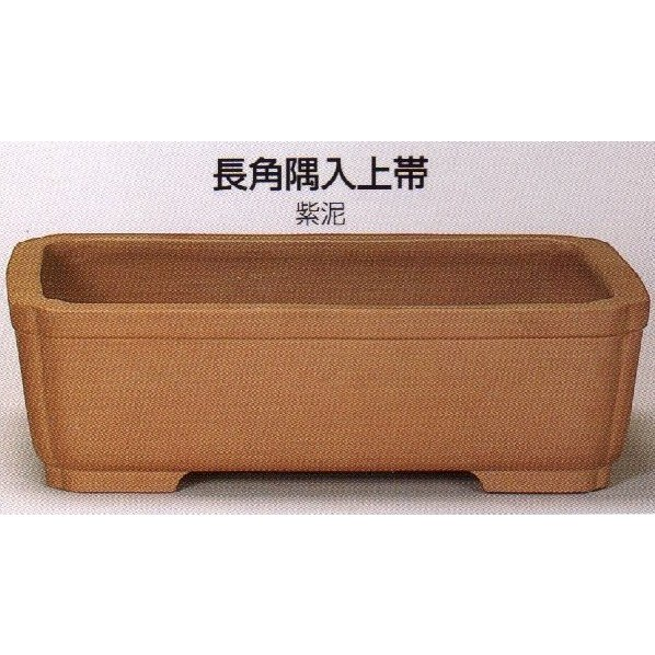 植木鉢 陶器 常滑焼 【角山】長角隅入上帯盆栽鉢(18号_紫泥)