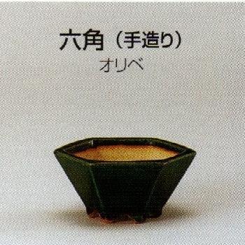 【鴻陽陶園】六角山草鉢(4号_ルリ)