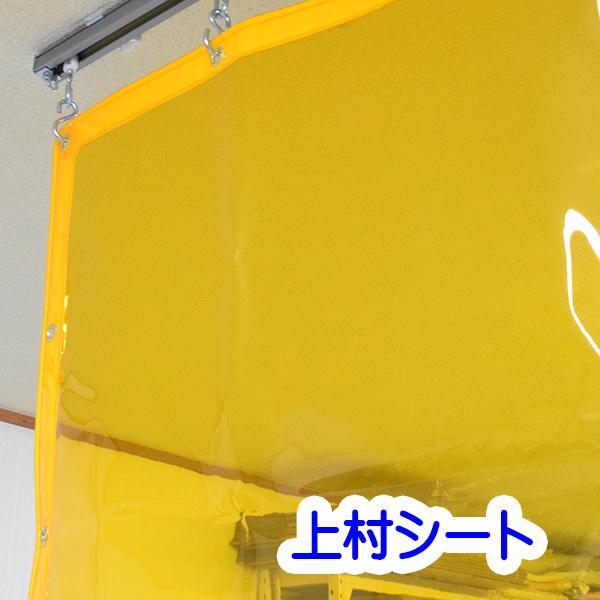 防虫 防虫 防虫 防炎 ビニールカーテン 0.5mm厚x幅130-195cmx高さ155-175cm 4d5