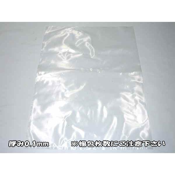 ポリ袋 透明 厚手 厚み0.1mm×幅280mm×深さ410mm×1セット(500枚入)
