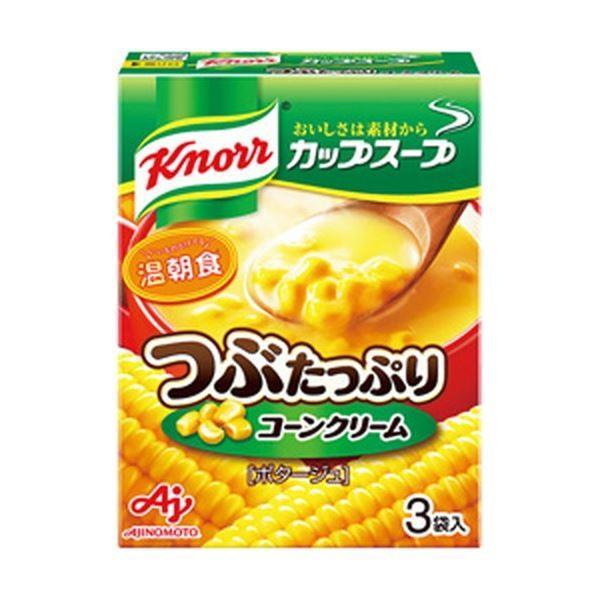 (まとめ)味の素 クノール カップスープ つぶたっぷりコーンクリーム 1箱(16.5g×3袋)〔×20セット〕
