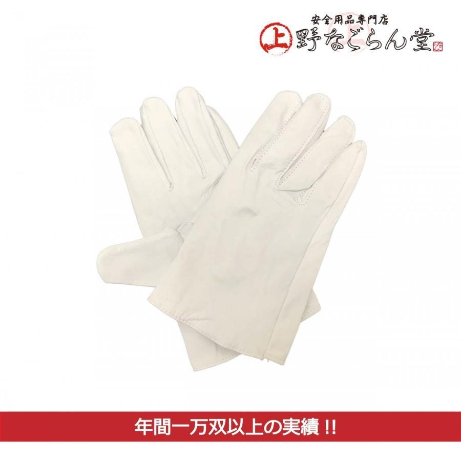 作業用手袋 革手袋 牛クレスト袖なし 輸入品 80双組