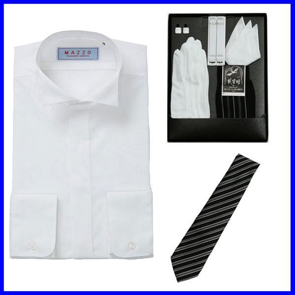 ウイングカラーシャツ+フルセット(ネクタイ+カフスボタン+アームバンド+手袋+靴下+3ピークチーフ) 結婚式 父親モーニング 叙勲 式典 結婚式 ueyama