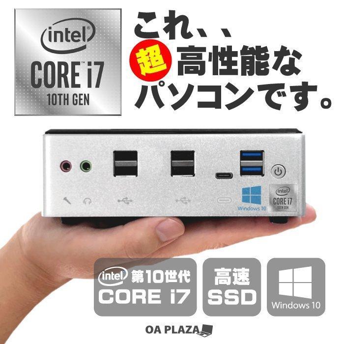 新品 デスクトップパソコン 第10世代 Corei7 搭載 ミニパソコン Windows10 Microsoftoffice2019 新品メモリ8GB 新品SSD128GB M.2 2280 SATA3.0 4K出力対応 _F|ugreen-oaplaza
