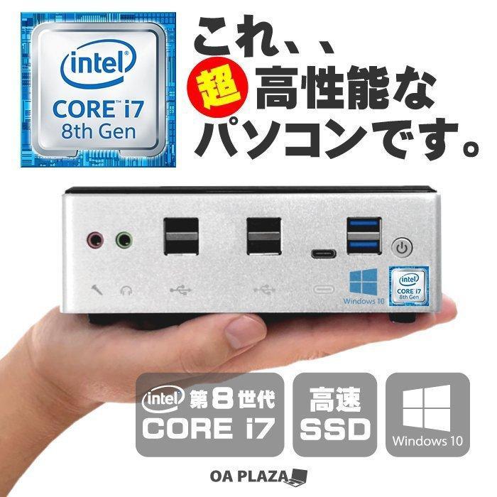 新品 デスクトップパソコン 第8世代 Corei7 搭載 ミニパソコン Windows10 Microsoftoffice2019 新品メモリ8GB 新品SSD128GB M.2 2280 SATA3.0 4K出力対応 _F ugreen-oaplaza