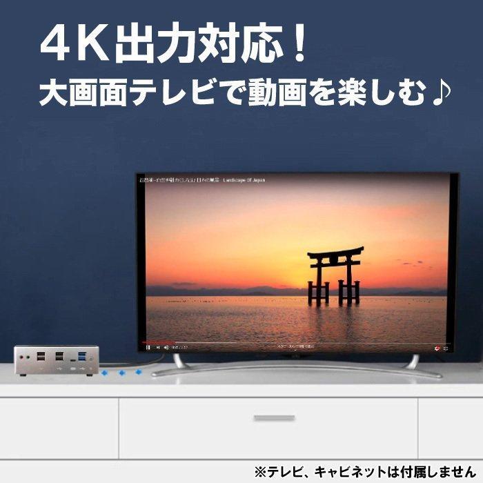 新品 デスクトップパソコン 第8世代 Corei7 搭載 ミニパソコン Windows10 Microsoftoffice2019 新品メモリ8GB 新品SSD128GB M.2 2280 SATA3.0 4K出力対応 _F ugreen-oaplaza 10