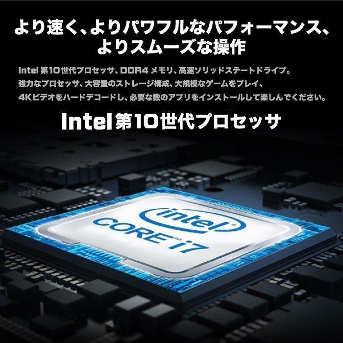 新品 デスクトップパソコン 第10世代 Corei5 搭載 ミニパソコン Windows10 Microsoftoffice2019 新品メモリ8GB 新品SSD128GB M.2 2280 SATA3.0 4K出力対応|ugreen-oaplaza|11