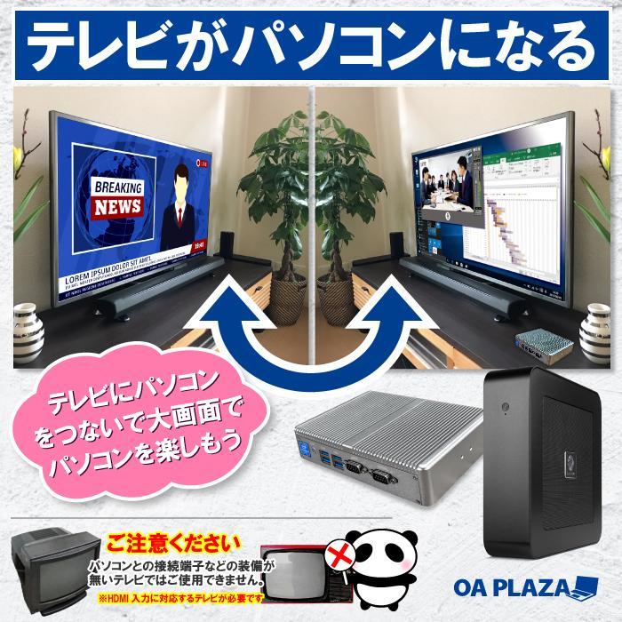 新品 デスクトップパソコン 第10世代 Corei5 搭載 ミニパソコン Windows10 Microsoftoffice2019 新品メモリ8GB 新品SSD128GB M.2 2280 SATA3.0 4K出力対応|ugreen-oaplaza|13