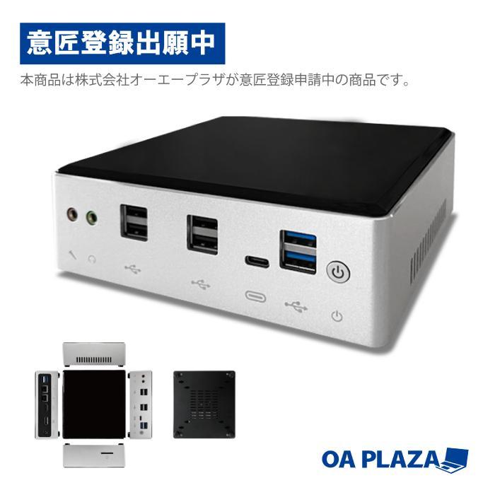 新品 デスクトップパソコン 第10世代 Corei5 搭載 ミニパソコン Windows10 Microsoftoffice2019 新品メモリ8GB 新品SSD128GB M.2 2280 SATA3.0 4K出力対応|ugreen-oaplaza|14