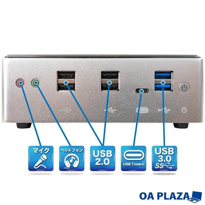 新品 デスクトップパソコン 第10世代 Corei5 搭載 ミニパソコン Windows10 Microsoftoffice2019 新品メモリ8GB 新品SSD128GB M.2 2280 SATA3.0 4K出力対応|ugreen-oaplaza|03