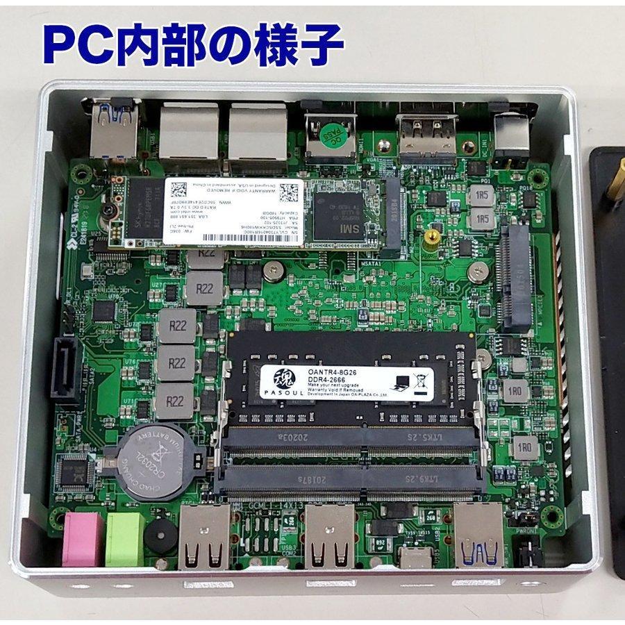 新品 デスクトップパソコン 第10世代 Corei5 搭載 ミニパソコン Windows10 Microsoftoffice2019 新品メモリ8GB 新品SSD128GB M.2 2280 SATA3.0 4K出力対応|ugreen-oaplaza|05