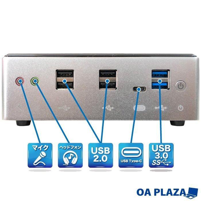 新品 デスクトップパソコン 第10世代 Corei7 搭載 ミニパソコン Windows10 Microsoftoffice2019 新品メモリ8GB 新品SSD128GB M.2 2280 SATA3.0 4K出力対応 _F|ugreen-oaplaza|03