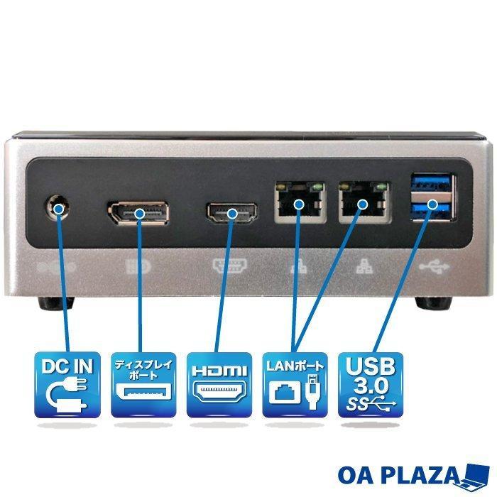 新品 デスクトップパソコン 第10世代 Corei7 搭載 ミニパソコン Windows10 Microsoftoffice2019 新品メモリ8GB 新品SSD128GB M.2 2280 SATA3.0 4K出力対応 _F|ugreen-oaplaza|04