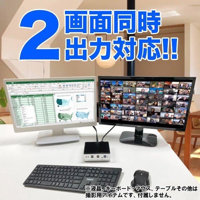 新品 デスクトップパソコン 第10世代 Corei7 搭載 ミニパソコン Windows10 Microsoftoffice2019 新品メモリ8GB 新品SSD128GB M.2 2280 SATA3.0 4K出力対応 _F|ugreen-oaplaza|09