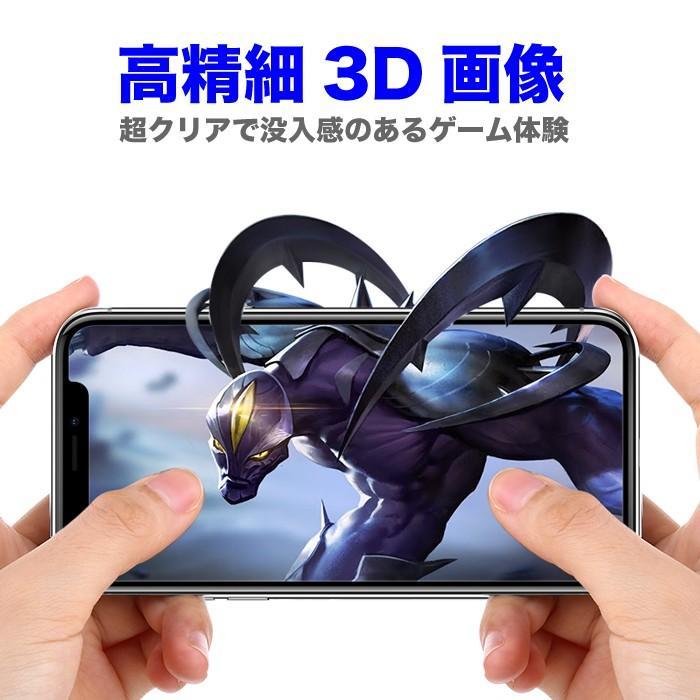 iphoneXS iphoneX ガラスフィルム 9H クリア iphone x アイフォンX 保護フィルム 液晶保護 画面保護 簡単貼り付けキット付 新品 送料無料 lp171 NP|ugreen-oaplaza|05