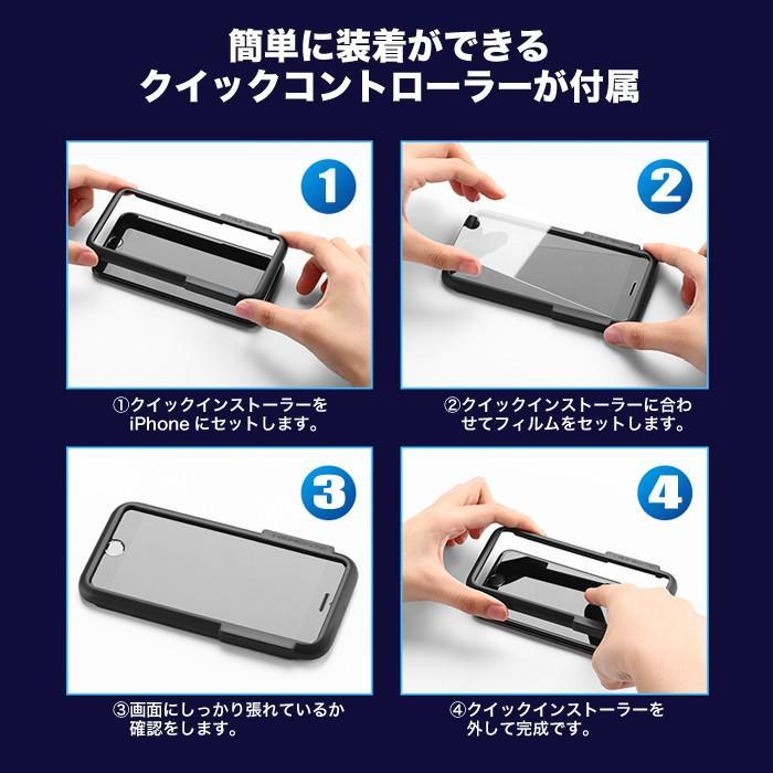 iphoneXS iphoneX ガラスフィルム 9H クリア iphone x アイフォンX 保護フィルム 液晶保護 画面保護 簡単貼り付けキット付 新品 送料無料 lp171 NP|ugreen-oaplaza|07