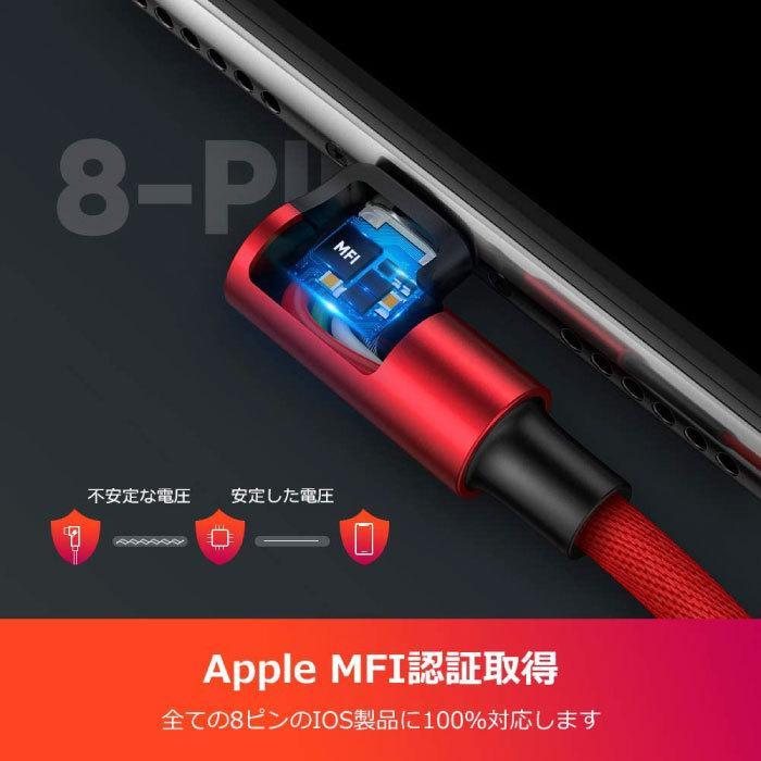 iphone 充電 ケーブル lightningケーブル L字 MFi 認証 横向き ゲーム用 iPhone 11 ProなどLightning端子に対応 アイフォン 充電コード レッド グレイ 1m US299|ugreen-oaplaza|02