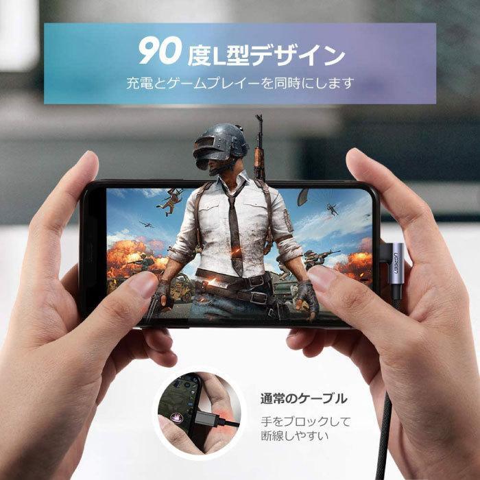 iphone 充電 ケーブル lightningケーブル L字 MFi 認証 横向き ゲーム用 iPhone 11 ProなどLightning端子に対応 アイフォン 充電コード レッド グレイ 1m US299|ugreen-oaplaza|03