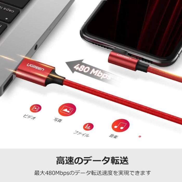 iphone 充電 ケーブル lightningケーブル L字 MFi 認証 横向き ゲーム用 iPhone 11 ProなどLightning端子に対応 アイフォン 充電コード レッド グレイ 1m US299|ugreen-oaplaza|06