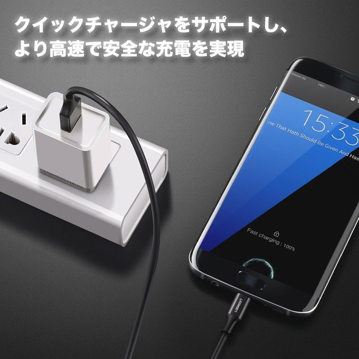 【レビューで2本目をもらおう】どっち向きも挿せる スマホ充電ケーブル マイクロUSBケーブル 表裏 両面 リバーシブル MicroUSB Androidスマートフォン対応 US223|ugreen-oaplaza|04