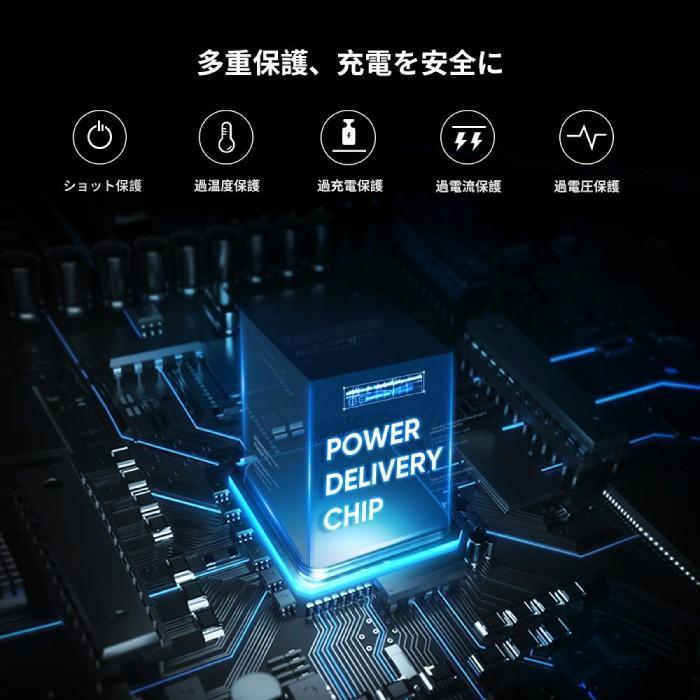 PD急速充電 typeC to ライトニングケーブル MFi認証 + type C 充電器 18W ACアダプター PSE認証 セット急速充電 iPhone 10493 60449 NP ugreen-oaplaza 15
