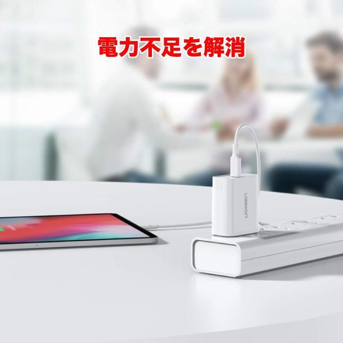 PD急速充電 typeC to ライトニングケーブル MFi認証 + type C 充電器 18W ACアダプター PSE認証 セット急速充電 iPhone 10493 60449 NP ugreen-oaplaza 16
