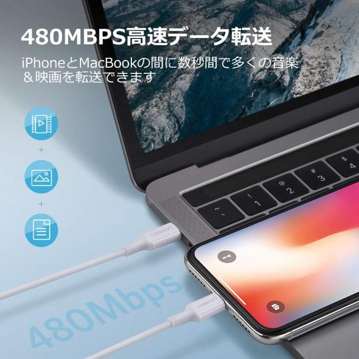 PD急速充電 typeC to ライトニングケーブル MFi認証 + type C 充電器 18W ACアダプター PSE認証 セット急速充電 iPhone 10493 60449 NP ugreen-oaplaza 03