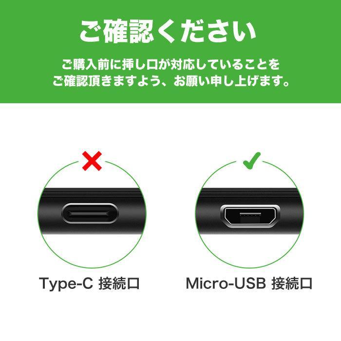 スマホ 充電 ケーブル MicroUSBケーブル 充電 1.5m Quick Charge マイクロUSB 2.0 Xperia 等のAndroid USBデバイスに対応 ナイロン編み カラバリ NP|ugreen-oaplaza|11