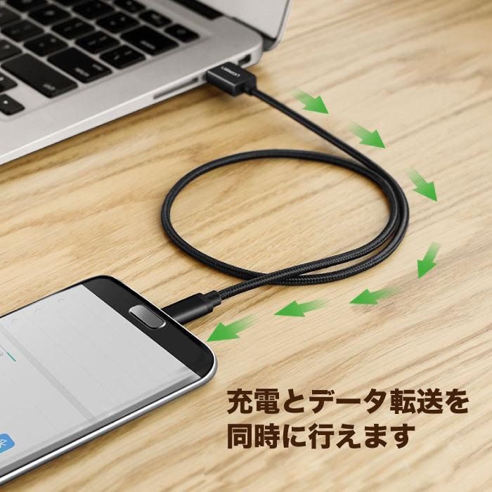 スマホ 充電 ケーブル MicroUSBケーブル 充電 1.5m Quick Charge マイクロUSB 2.0 Xperia 等のAndroid USBデバイスに対応 ナイロン編み カラバリ NP|ugreen-oaplaza|03