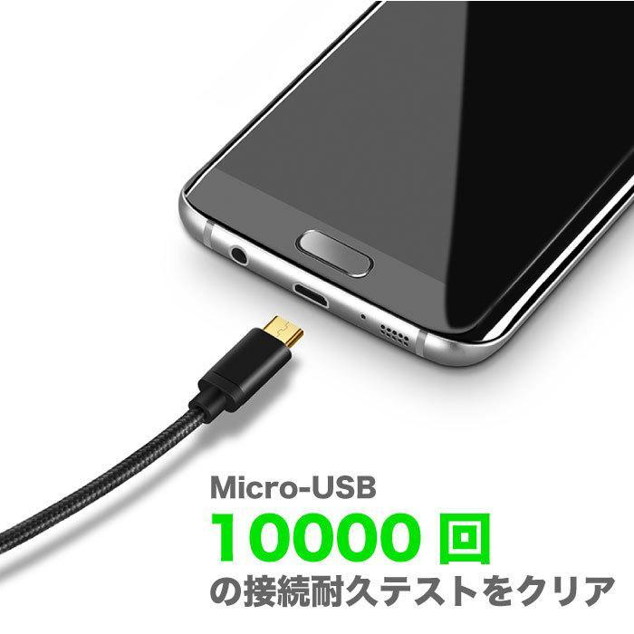 スマホ 充電 ケーブル MicroUSBケーブル 充電 1.5m Quick Charge マイクロUSB 2.0 Xperia 等のAndroid USBデバイスに対応 ナイロン編み カラバリ NP|ugreen-oaplaza|07