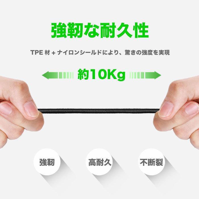 スマホ 充電 ケーブル MicroUSBケーブル 充電 1.5m Quick Charge マイクロUSB 2.0 Xperia 等のAndroid USBデバイスに対応 ナイロン編み カラバリ NP|ugreen-oaplaza|09