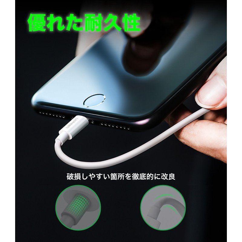 iPhone 充電ケーブル ライトニングケーブル 1m 純正チップ MFi Apple認証 Lightning 急速充電対応 データ同期 iPhoneXS XR X 8 アイフォン 充電器 US155|ugreen-oaplaza|02