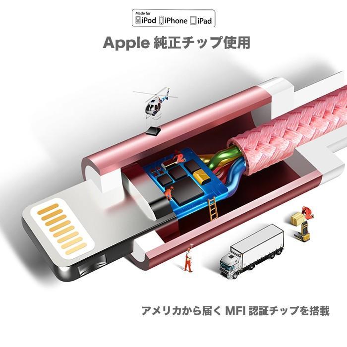 ライトニングケーブル iPhone Apple認証 充電 MFi lightning アイフォンXS XR X 8 7 7plus SE 充電器 us199 ポイント消化|ugreen-oaplaza|03