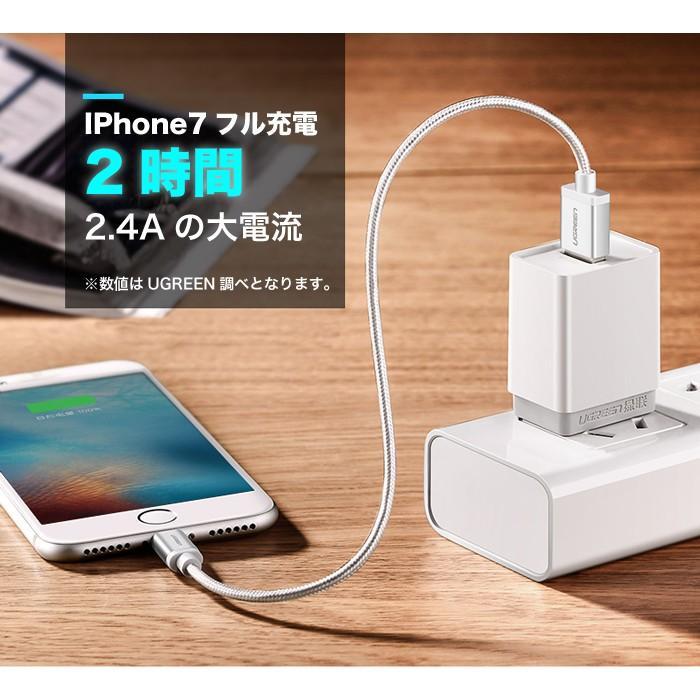 ライトニングケーブル iPhone Apple認証 充電 MFi lightning アイフォンXS XR X 8 7 7plus SE 充電器 us199 ポイント消化|ugreen-oaplaza|10