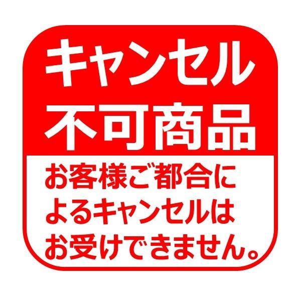 UHA味覚糖 ぷっちょ 鬼滅の刃2 6袋セット 鬼滅シール付き 送料無料|uha-mikakuto|02