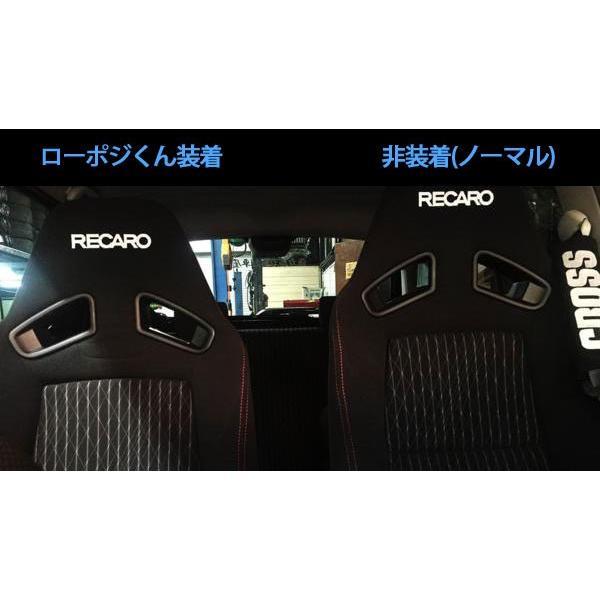 【車検対応】  ローポジくん (2脚分) ★ スズキ アルトワークス HA36S テイクオフ / TAKE-OFF (RPK0010)|uj-factory|03