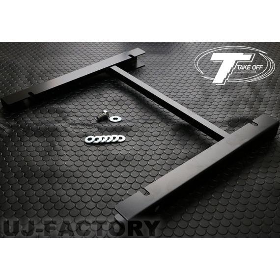 【車検対応】  ローポジくん (1脚分) ★ スズキ アルトワークス HA36S テイクオフ / TAKE-OFF (RPK0010) uj-factory