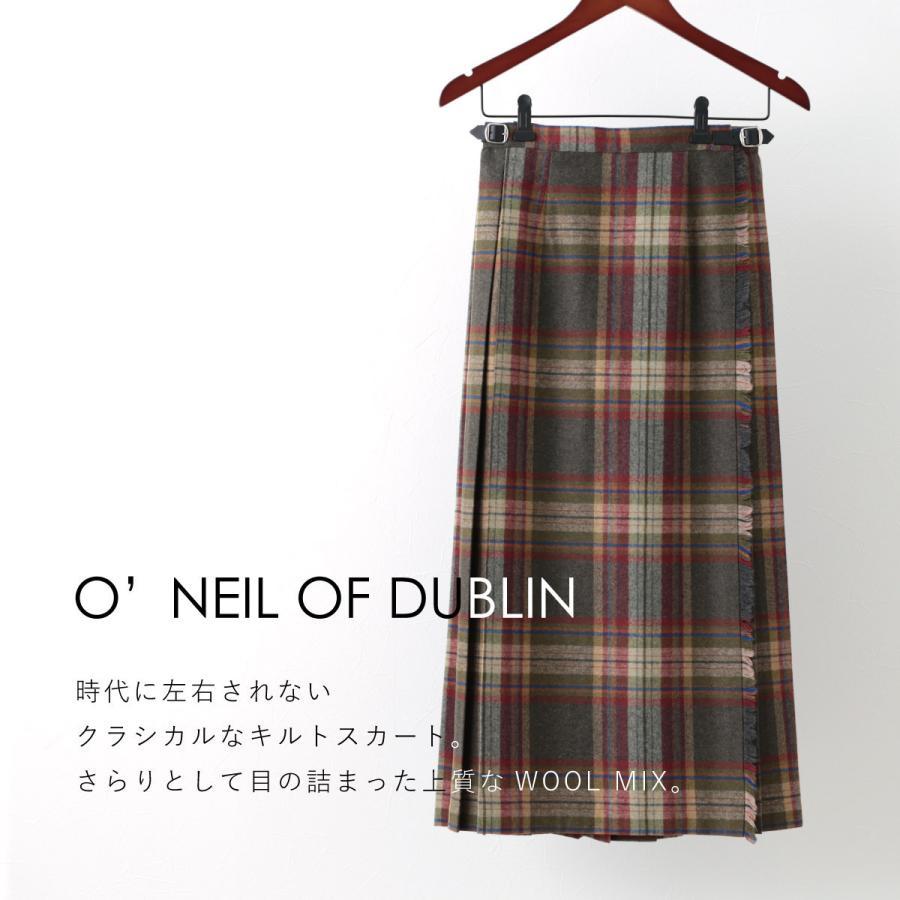 O'NEIL OF DUBLIN オニールオブダブリン キルトスカート 83cm ロング丈 スカート 巻きスカート アイルランド製 プレーン 無地 ウール ギフト ukclozest 02