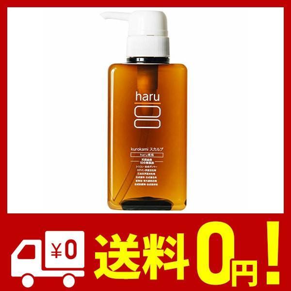 haru(ハル) haru kurokamiスカルプ 柑橘系 単品 400mL|ukd-store