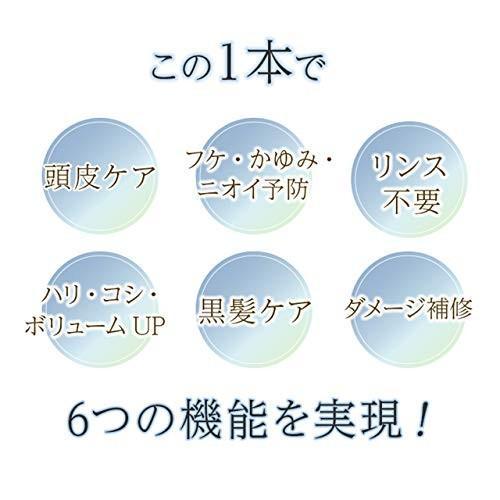haru(ハル) haru kurokamiスカルプ 柑橘系 単品 400mL|ukd-store|05