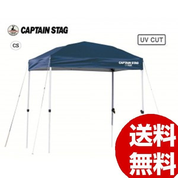 タープテント タープ本体 タープ CAPTAIN STAG クイックシェード 200UV-S キャスターバッグ付 M-3283
