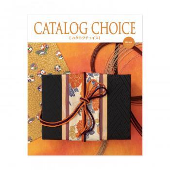 カタログギフト カタログチョイス 50600円コース モヘア