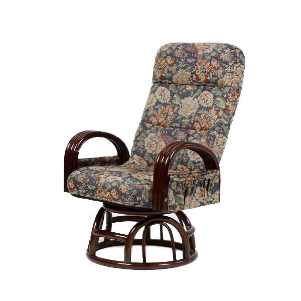 パーソナルチェア 椅子 スツール 籐肘付回転リクライニングチェア ハイタイプ SW045H