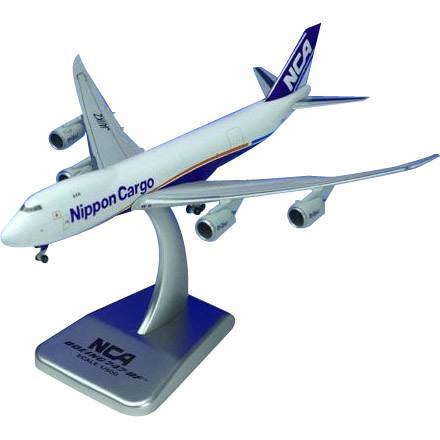 航空機 模型 プラモデル KBウィングス ホーガン B747-8F NCA 日本貨物航空 JA11KZ 1/500スケール KBH50001