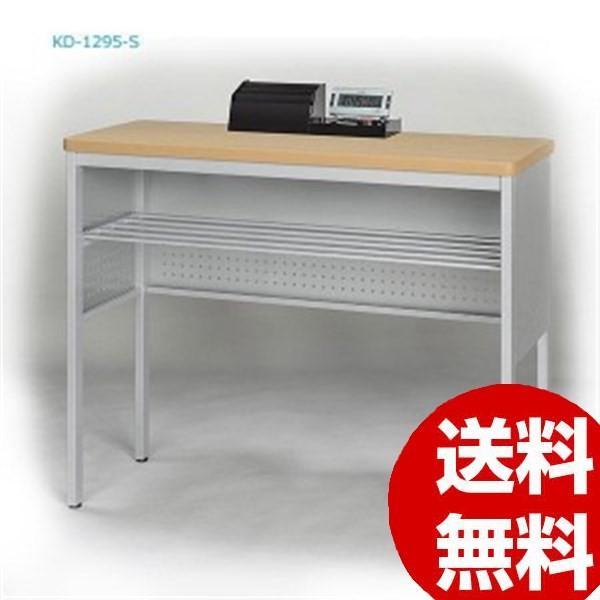 記載台 オフィス ナカキン ナカキン KD記載台 ハイタイプ KD-1295-S