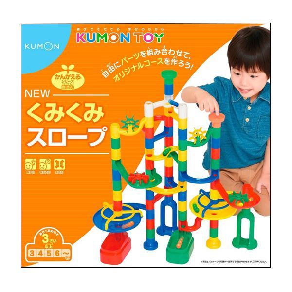 知育玩具 おもちゃ KUMON くもん NEWくみくみスロープ BL-21 3歳以上〜