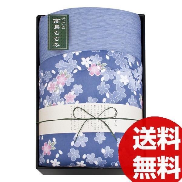 肌布団 素材の匠 近江高島ちぢみ 掛布団 ワイド&ロング ワイド&ロング WAT-15003