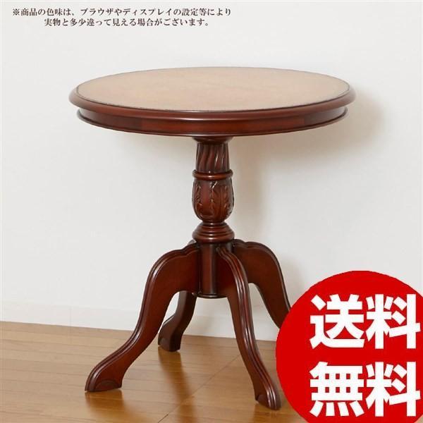 テーブル コモ コモ テーブル ブラウン 28571